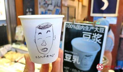 京都錦市場豆腐甜點