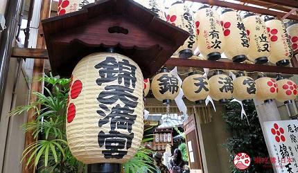 京都錦市場錦天滿宮