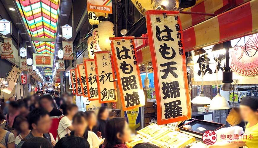 京都「食」在有魅力!京都在地人的錦市場、河原町在地美食口袋清單