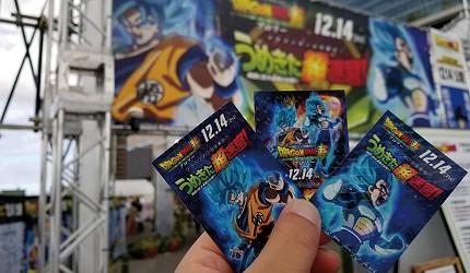 【速报】2018冬季大阪梅田最热血的3D闯关游戏「七龙珠超迷宫」等你来大显身手