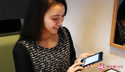 京都七條住宿推薦「HOTEL GLAD ONE 京都七條」的房間提供的智慧型手機