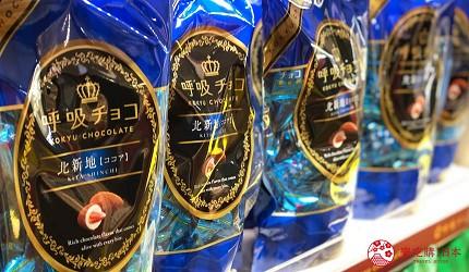 大阪必买人气伴手礼Marushige「唿吸巧克力」的北新地可可亚口味包装
