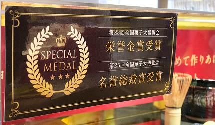 大阪必买人气伴手礼Marushige「唿吸巧克力」得到荣誉金赏的照片