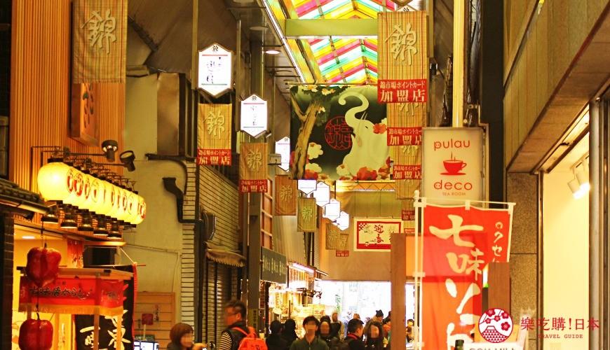 日本京都自由行行程景點推薦錦市場必吃美食