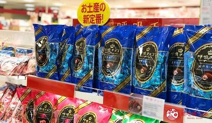 大阪必买人气伴手礼Marushige「唿吸巧克力」关西机场也买得到的「Applause三楼店」店内唿吸巧克力商品照