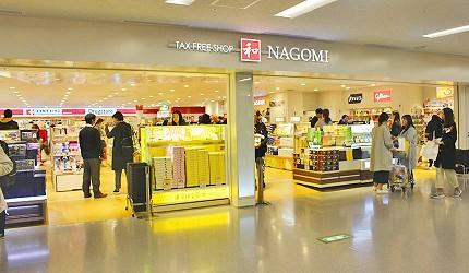 大阪必买人气伴手礼Marushige「唿吸巧克力」关西机场也买得到的「和-NAGOMI-」店门口