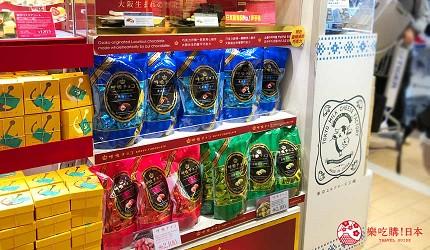 大阪必买人气伴手礼Marushige「唿吸巧克力」关西机场也买得到的「和-NAGOMI-」店内唿吸巧克力商品照