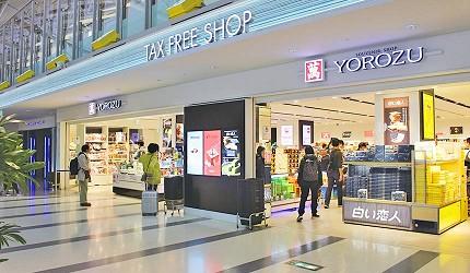 大阪必买人气伴手礼Marushige「唿吸巧克力」关西机场也买得到的「万-YOROZU-」店门口