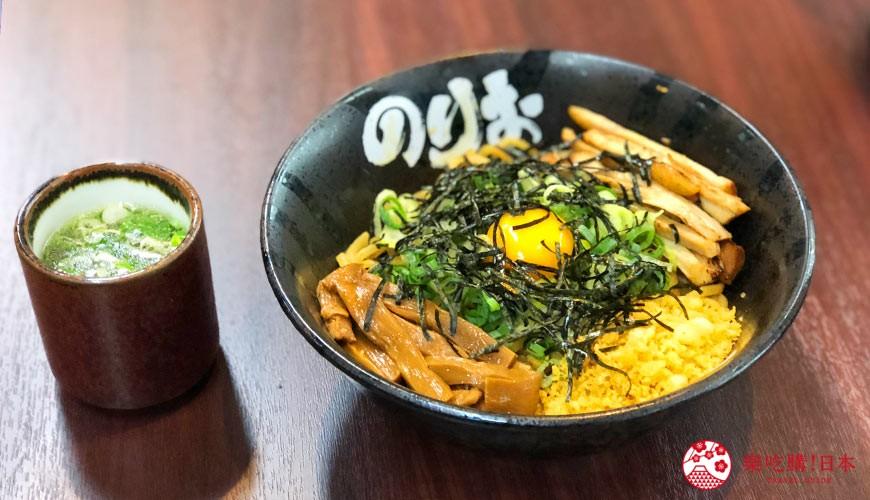 大阪難波香醇拉麵推薦「麵屋NORIO」的「乾拌麵」(油そば)