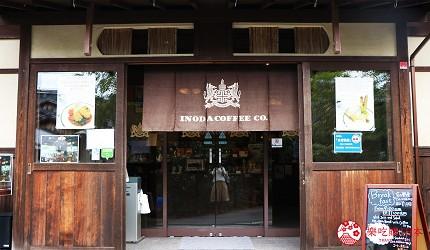 京都美食INODA COFFEE清水分店