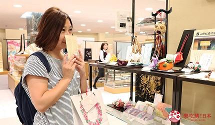 京都高島屋販售山田松香木店商品