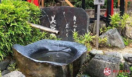 八坂神社美御前神社美容水
