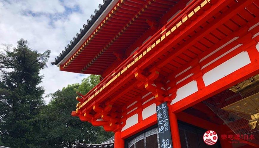 京都河原町一日遊景點八坂神社