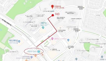 神戶近郊頂級黑毛和牛鐵板燒推薦「三田屋本店安逸之鄉」從神戶電鐵「FLOWER TOWN站」的步行地圖
