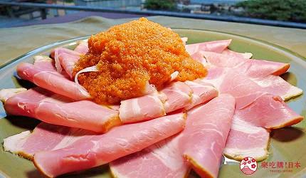 神戶近郊頂級黑毛和牛鐵板燒推薦「三田屋本店安逸之鄉」的附餐頂級里肌火腿開胃菜