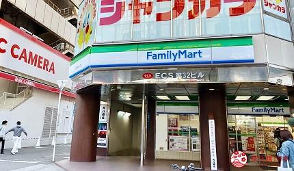 大阪難波人氣推薦名店「蟹しぐれ」的交通方式步驟三
