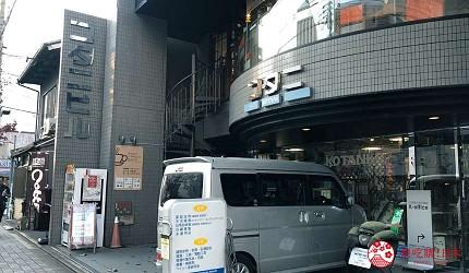 日本京都推薦廚房用品店「KOTANI」(コタニ金物)的交通前往方式步驟五