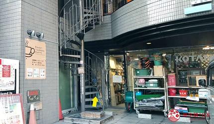 日本京都推薦廚房用品店「KOTANI」(コタニ金物)的交通前往方式步驟六