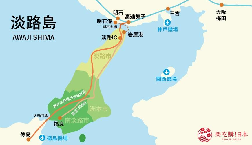 日本「淡路島」環島一日遊景點推薦!淡路島交通地圖