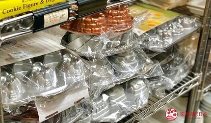 日本京都推薦廚房用品店「KOTANI」(コタニ金物)販售的烘焙專用模型