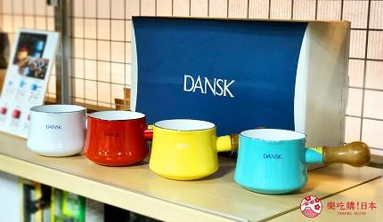 日本京都推薦廚房用品店「KOTANI」(コタニ金物)販售的DANSK牛奶鍋