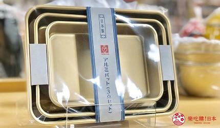 日本京都推薦廚房用品店「KOTANI」(コタニ金物)販售的「北陸鍋」金色餐皿