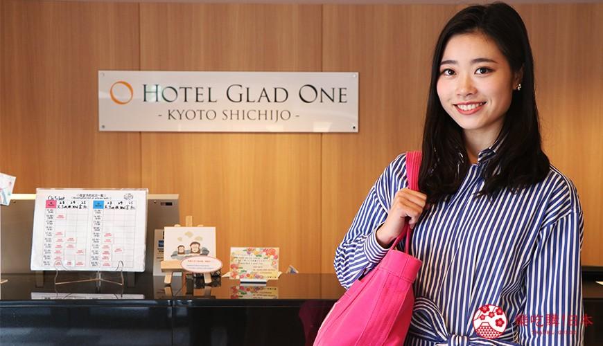 京都七條住宿推薦「HOTEL GLAD ONE」!近東本願寺,還能體驗品酒、和紙拼貼