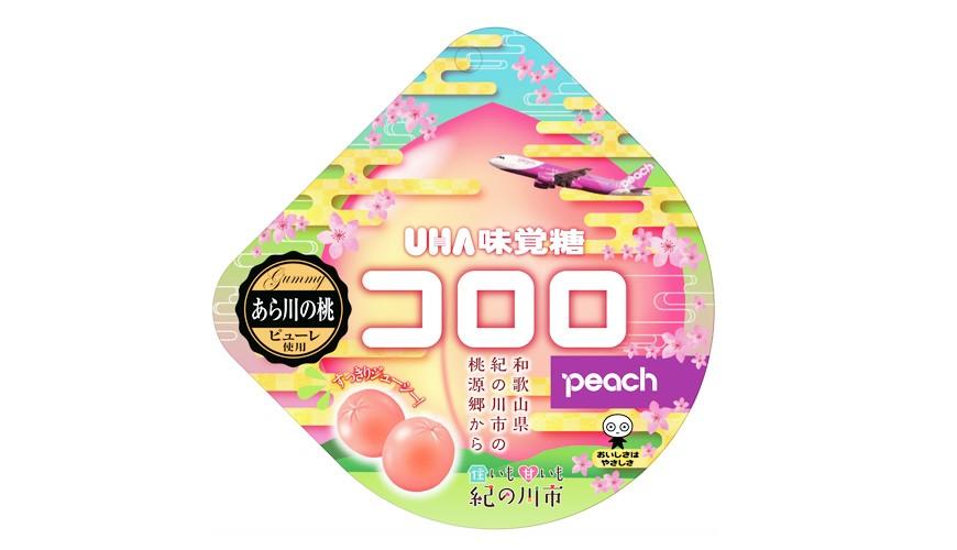 Peach × UHA味覺糖 × 紀の川市跨界合作!新口味「コロロPeach」12/1起在Peach機上搶先販售!