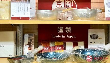 日本京都推薦廚房用品店「KOTANI」(コタニ金物)販售的「京都活具」的廚具