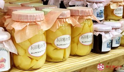 荒川桃子罐頭