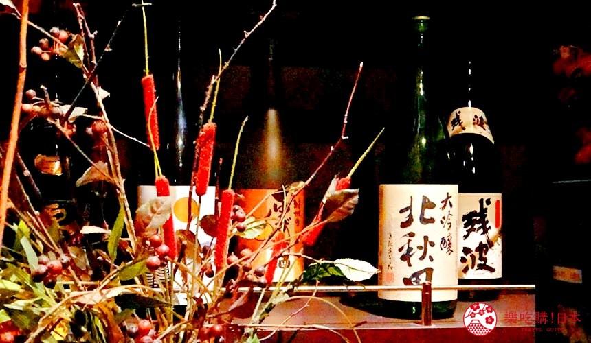 大阪難波人氣推薦名店「蟹しぐれ」的日本酒