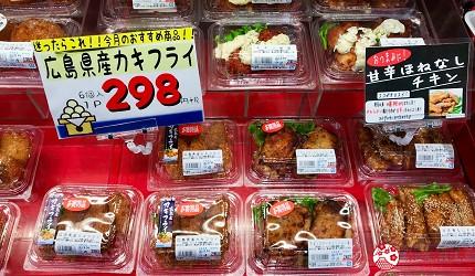京都超市FRESCO業務超市Izumiya八百一本館YaMaYa日本自由行自助旅行超市必買