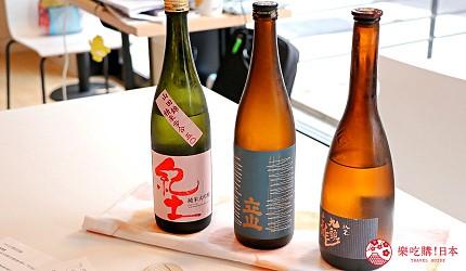 京都七條住宿推薦「HOTEL GLAD ONE 京都七條」提供的日本酒品酒體驗可以品嚐3種不同的酒