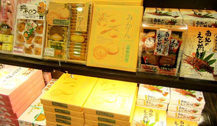 大阪岸和田北上服務區(岸和田SA上り)販售的蝦餅