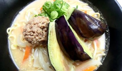 大阪岸和田南下服務區(岸和田SA下り)的大和豬肉味增肉燥水茄子拉麵