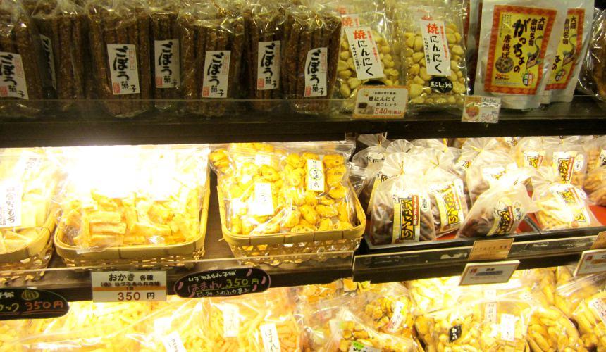 大阪岸和田北上服務區(岸和田SA上り)販售的餅乾零嘴
