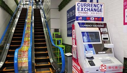 大阪道頓堀電器行推薦「愛電王」店內有兌換外幣的換錢機