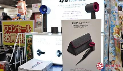 大阪道頓堀電器行推薦「愛電王」店內販售的「Dyson 吹風機」