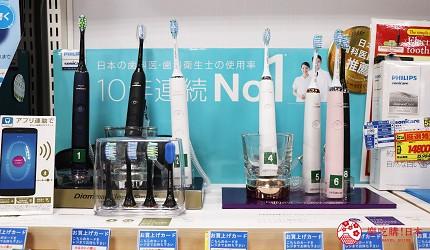 大阪道頓堀電器行推薦「愛電王」店內販售的電動牙刷