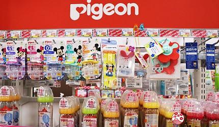 大阪道頓堀電器行推薦「愛電王」店內販售的「Pigeon 貝親」嬰兒用品