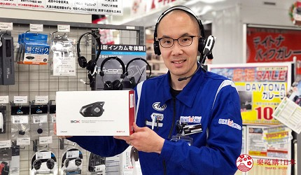 大阪推薦機車部品店「Bike World」各種藍芽耳機
