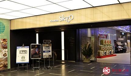 大阪難波購物商場推薦「難波SkyO」的南海電鐵車站3樓入口
