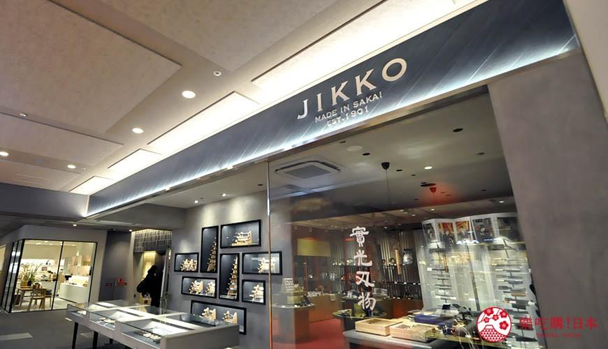 大阪難波購物商場推薦「難波SkyO」的店家「JIKKO 實光刃物」門口