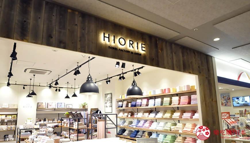大阪難波購物商場推薦「難波SkyO」的店家頂級毛巾專賣店「HIORIE 日織惠」門口