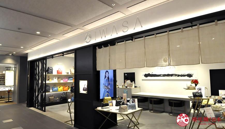 大阪難波購物商場推薦「難波SkyO」的職人手工包包配件「IWASA 岩佐」店門口