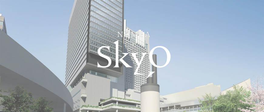 大阪難波購物商場推薦「難波SkyO」:日本人氣生活雜貨、伴手禮買完直衝關西機場