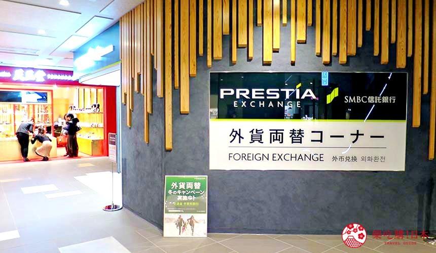 大阪難波購物商場推薦「難波SkyO」的外幣兌換服務