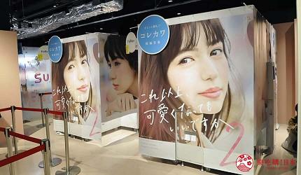 大阪梅田VR虛擬實境遊樂場「VR ZONE OSAKA」的拍貼機「egg nam」機器