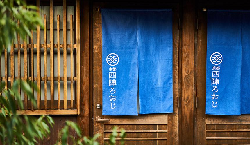京都的西陣地區一間以江戶時代為主題,從裝潢到設備都花心思放入懷舊元素,帶住客穿越時空,回到時代劇中常見的日本古代盛世的特色旅宿——「長屋STAY京都西陣路地」的後館走道