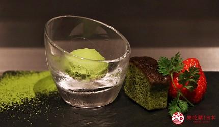 神户三宫A5和牛推荐「神戸牛ステーキ桜」的餐后甜点
